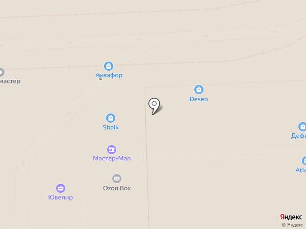 Niki на карте Самары