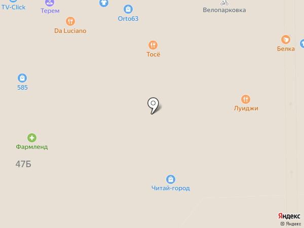Дугласс на карте Самары