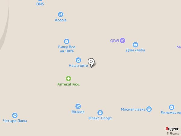 DNS Фрау Техника на карте Самары