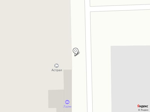 Элит на карте Самары