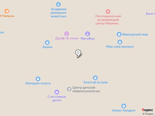 Ювелирная мастерская на карте Самары