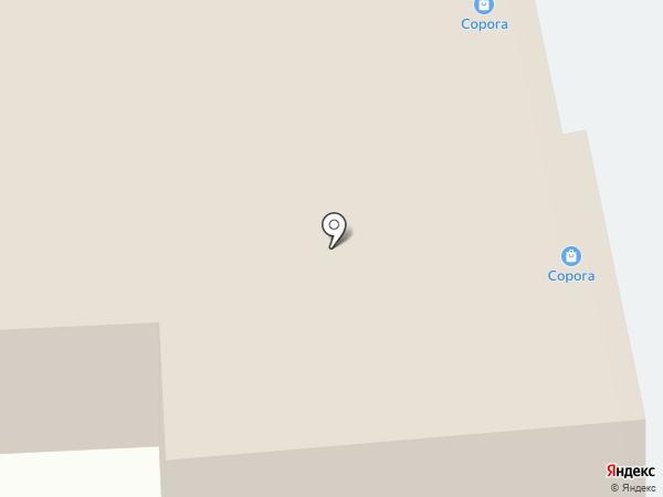 МебельГрад на карте Самары