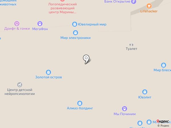 Daikichi на карте Самары