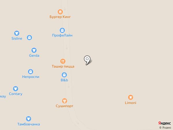 Burger King на карте Самары