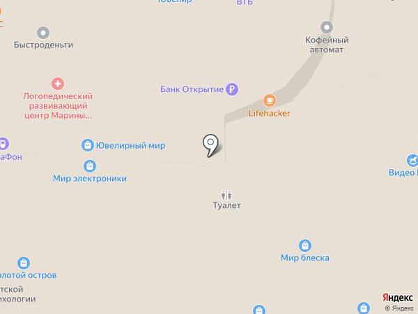 Восточные сладости на карте Самары