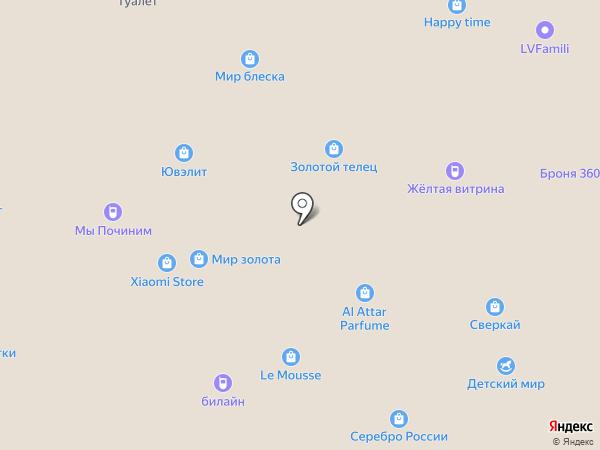 Lorin на карте Самары