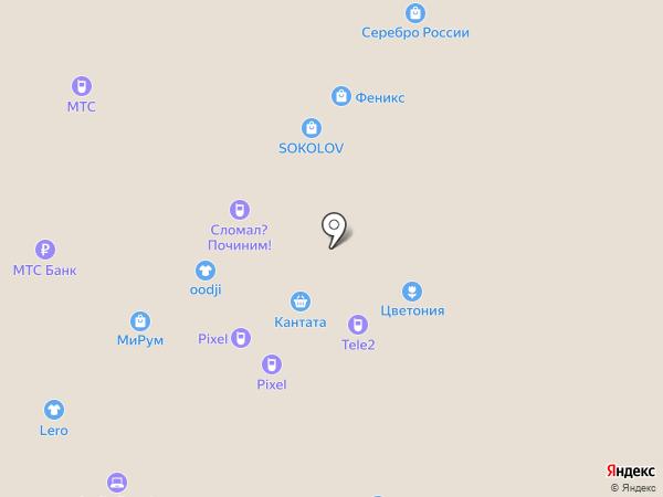Waikiki на карте Самары