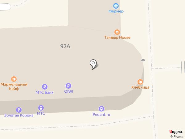 Мастерская по ремонту сотовых на карте Самары