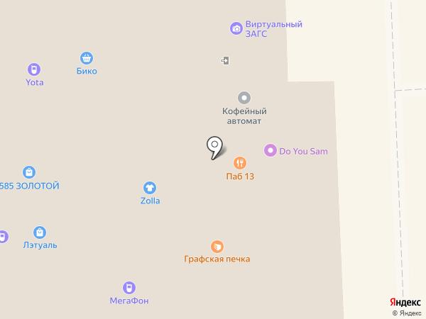 Банкомат, Райффайзенбанк на карте Самары