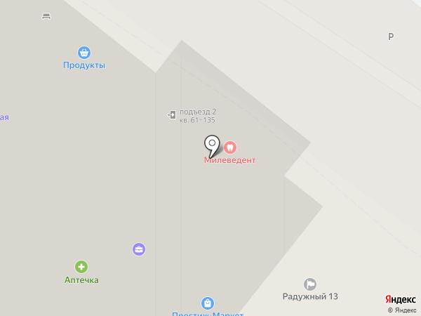 Детский островок на карте Самары