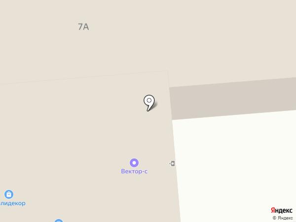 ВолгаСпецТех на карте Самары