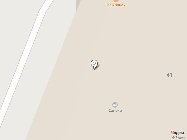 НА КРАНАХ на карте Самары