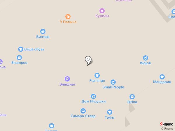 СкринКасса на карте Самары