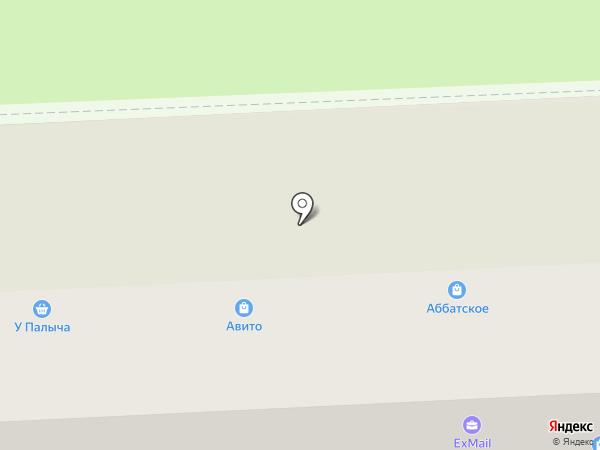 АйнКляйнБар Аббатское на карте Самары