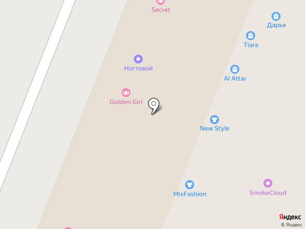 Rimma Allyamova на карте Самары