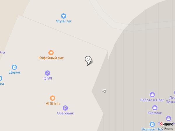 Mojo Grill & Lounge на карте Самары
