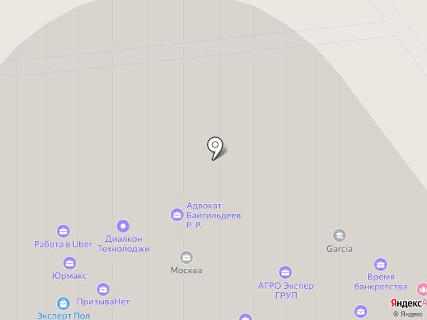 Федеральная торговая компания на карте Самары