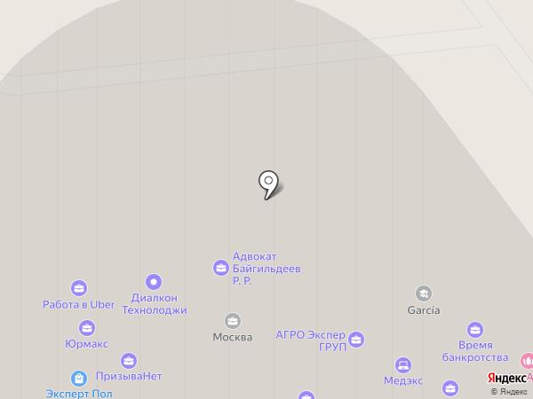 ECODRIFT на карте Самары