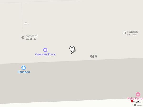 #ХОЧУРЕСНИЦЫ на карте Самары