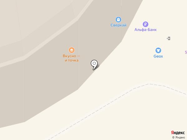Русский фейерверк на карте Самары