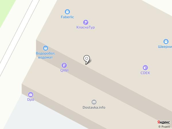 GIROMAX на карте Самары