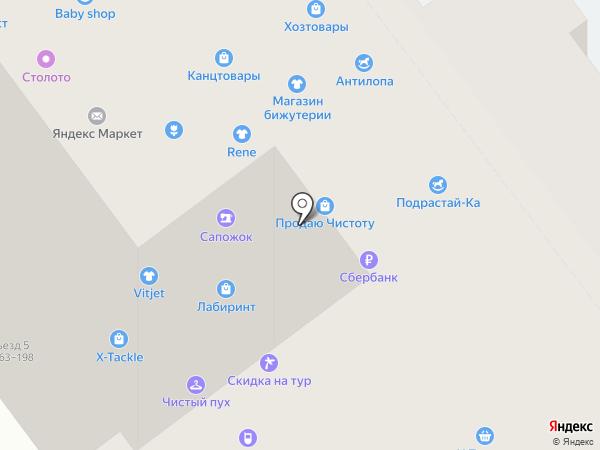 Платежный терминал, Бинбанк, ПАО на карте Самары