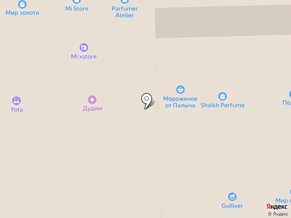Chicco на карте Самары