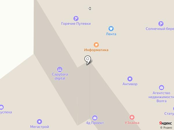 Кабинет психологического консультирования и психоэмоциональной разгрузки на карте Самары
