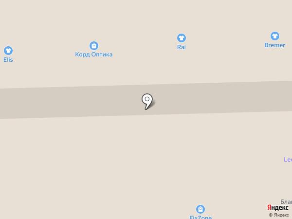 Мастерская на карте Самары