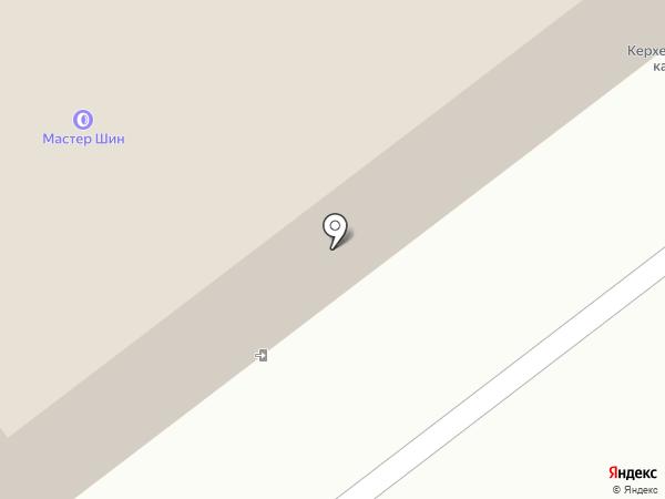 Кофе Клуб Поволжья на карте Самары