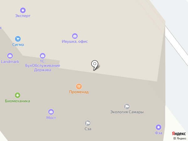 Променад на карте Самары