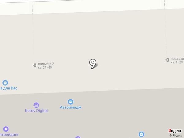 Сильные Магниты на карте Самары