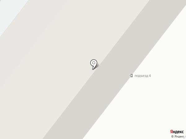 Дом обоев Орнамика на карте Самары