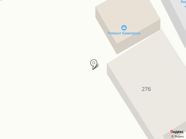 Интерсервис на карте Самары