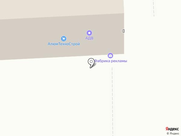 АДВ на карте Самары