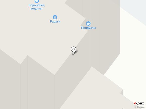 Апельсин на карте Самары
