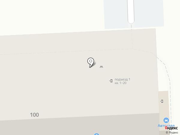 Керамика ЛЮКС на карте Самары