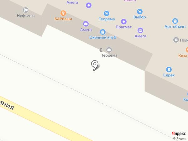 Крошкин дворик на карте Самары