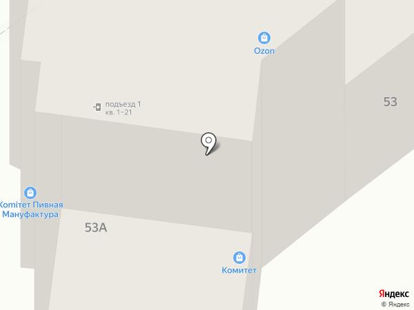 ФотоСпектр на карте Самары