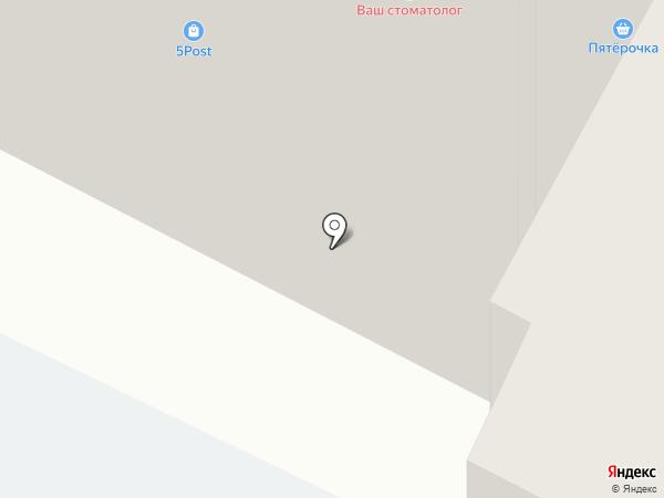 Первая Самарская Частная Клиника на карте Самары