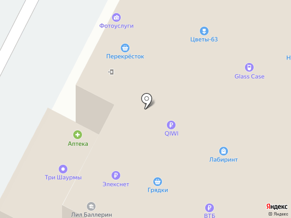 Центр одежды и обуви на карте Самары