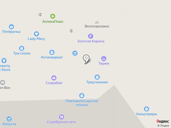 Марлин на карте Самары