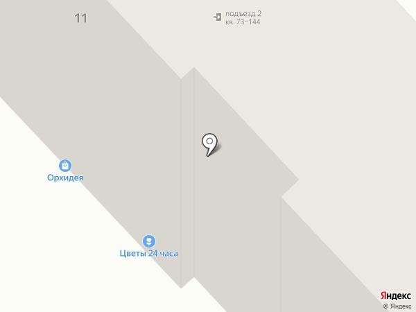 STYLE на карте Самары