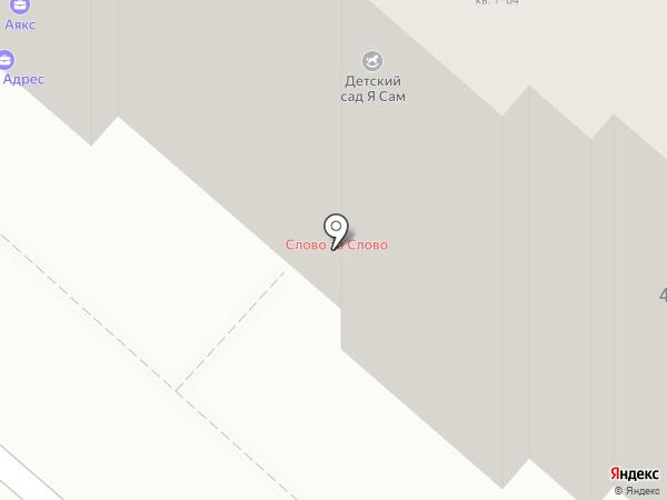 Техноэнергокомплект на карте Самары