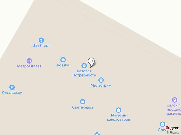 ГолдФото на карте Самары