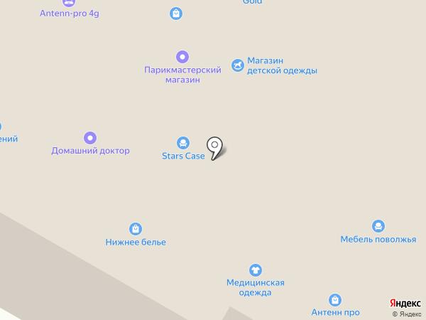 Аренда ON-LINE на карте Самары