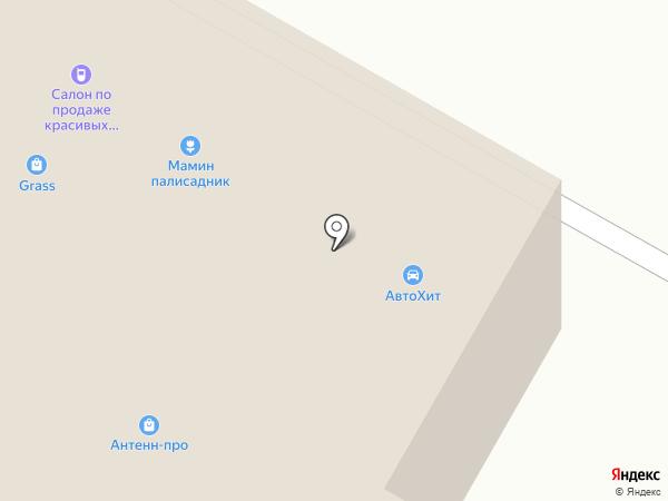 Галантерея на карте Самары