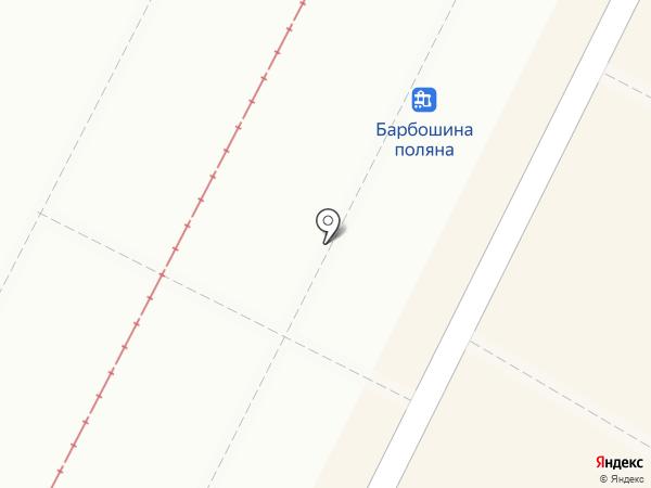 Киоск по ремонту обуви на карте Самары