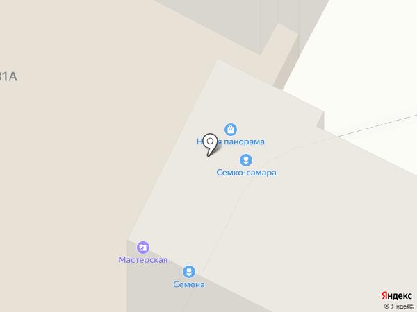Евросэлл на карте Самары