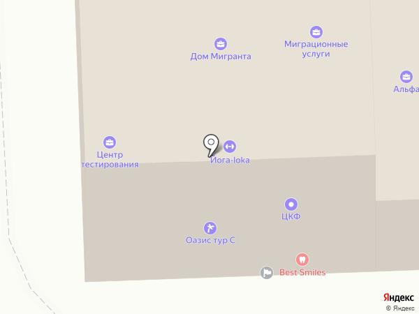 ВОЗДУШНЫЙ ПОПУГАЙ на карте Самары